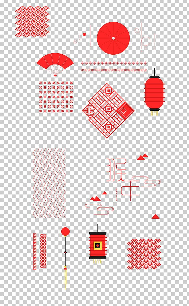 Paper Texture Mapping PNG, Clipart, Area, Brand, Chinese, Chinese Style, Christmas Decoration Free PNG Download