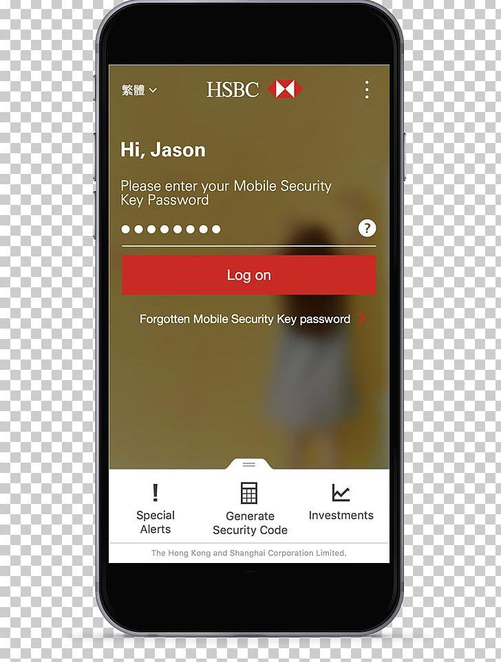 Hsbc Generate Security Code