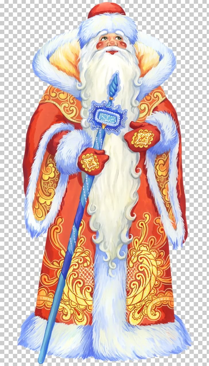 Ded Moroz Santa Claus Father Christmas PNG, Clipart, Angel, Christmas, Christmas Card, Christmas Decoration, Christmas Eve Free PNG Download