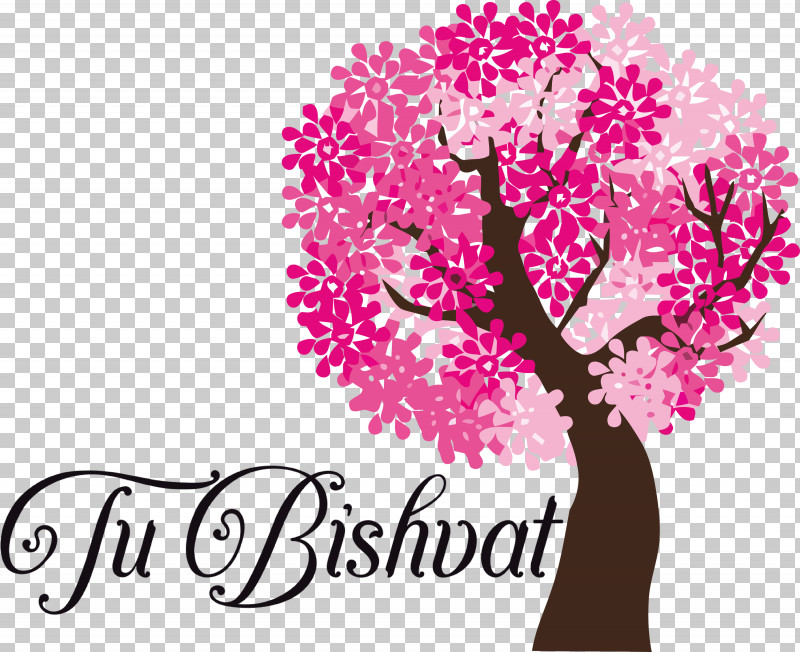 Tu BiShvat Jewish PNG, Clipart, English Alphabet, English Language, Floral Design, Jewish, Loquat Free PNG Download