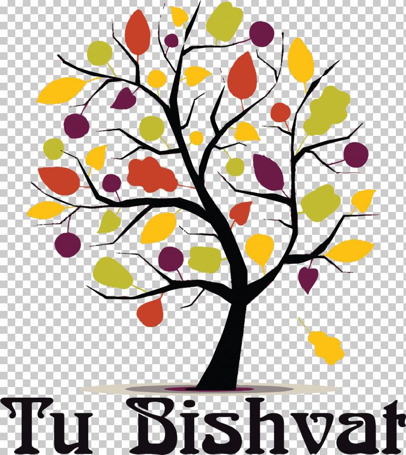 Tu BiShvat Jewish PNG, Clipart, Cartoon, Drawing, Jewish, Pyrography, Royaltyfree Free PNG Download