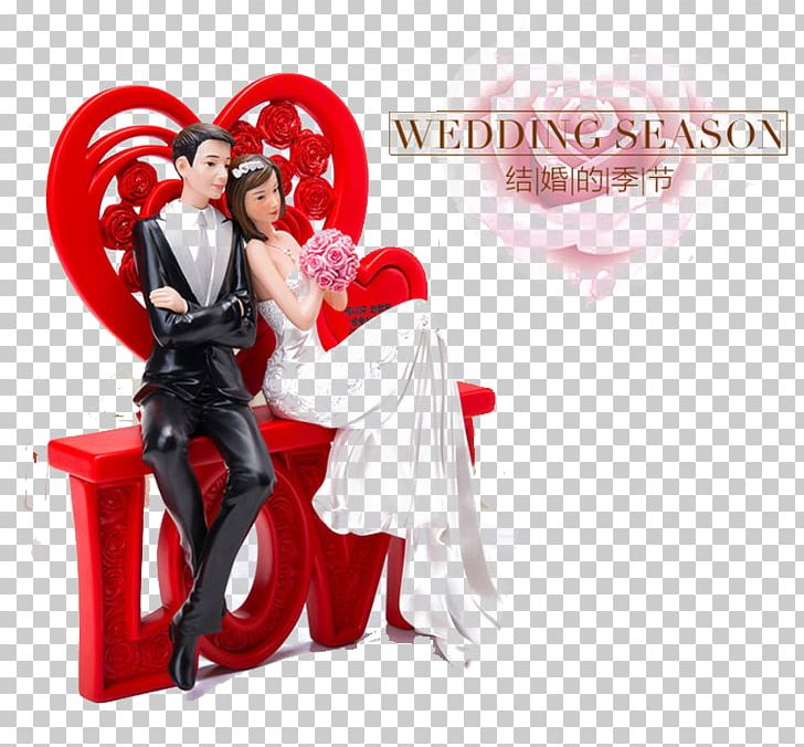 Romance Marriage PNG, Clipart, Beautiful, Dolls, Download, Encapsulated Postscript, Falling In Love Free PNG Download