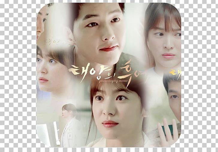 Song Hye-kyo Kim Ji-won Descendants Of The Sun Song Joong-ki Desktop