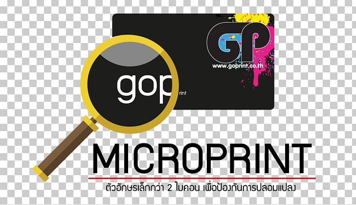 Logo Printing Watermark Font PNG, Clipart, Brand, Graphic Design