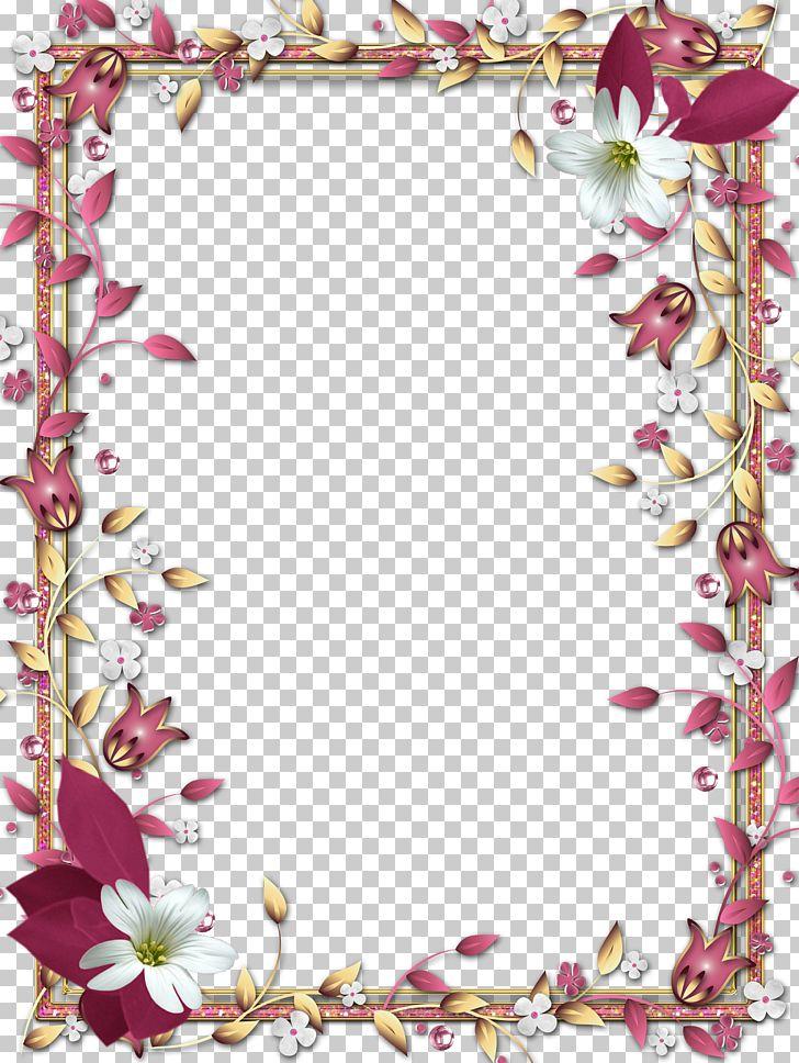 Frame PNG, Clipart, Border, Border Frame, Border Frames, Borders, Christmas Frame Free PNG Download