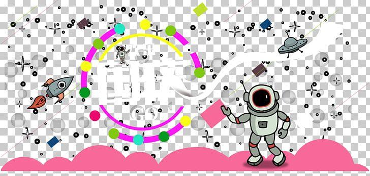 Robot Euclidean Plot PNG, Clipart, Art, Cartoon, Circle, Cute Robot, Download Free PNG Download
