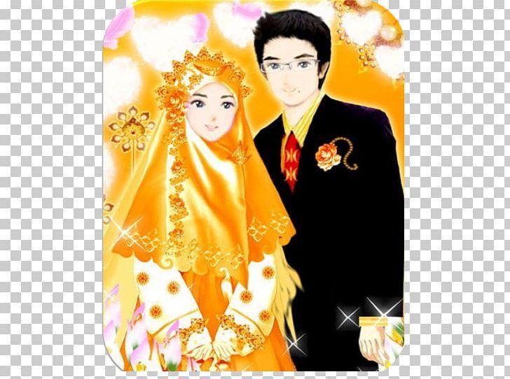 Quran: 2012 Muslim Husband Islam Wedding PNG, Clipart, Art