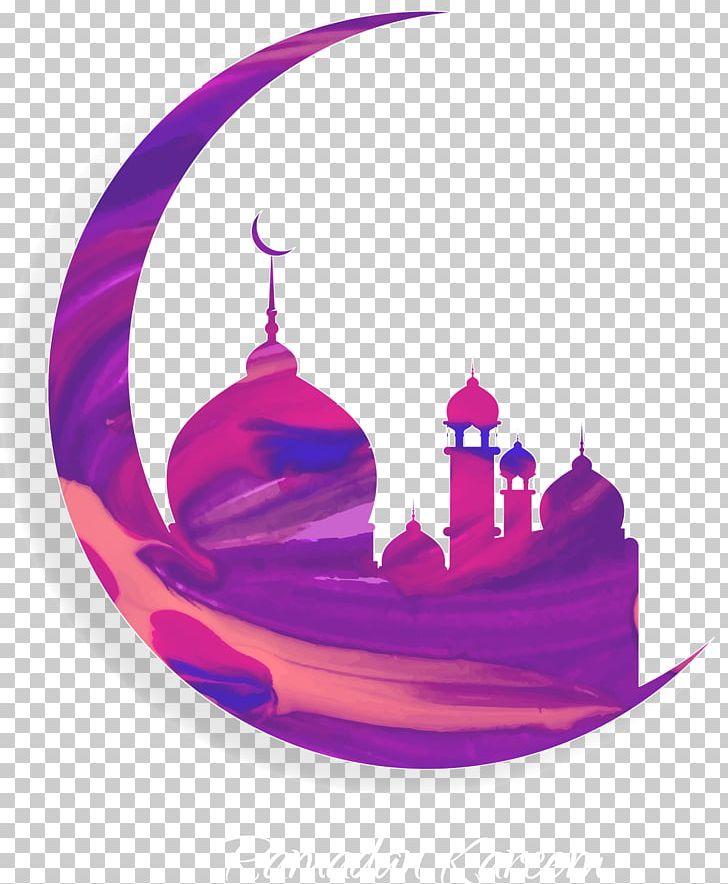 Nation Of Islam Quran Muslim Ramadan PNG, Clipart, Allah, Apostle, Circle, Faith, Graphic Design Free PNG Download