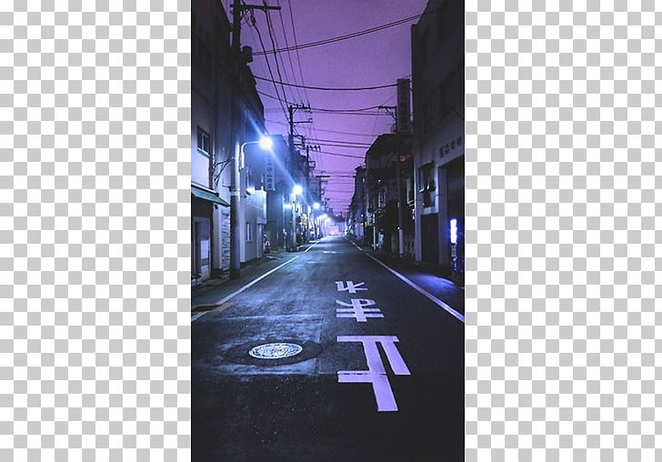Japanese Aesthetics Vaporwave Light Png Clipart Advertising