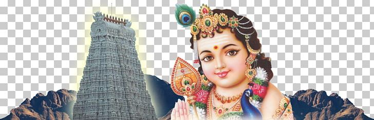 Thiruchendur Kartikeya PNG, Clipart, Android, Android Application Package, Application Software, Brand, Display Resolution Free PNG Download