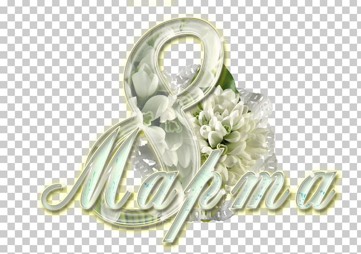 Desktop International Women's Day March 8 Holiday Desktop Metaphor PNG, Clipart, Body Jewelry, Defender Of The Fatherland Day, Desktop Metaphor, Desktop Wallpaper, Fashion Accessory Free PNG Download