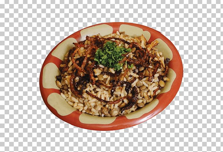 Mujaddara American Chinese Cuisine 09759 Vegetarian Cuisine Asian Cuisine PNG, Clipart, 09759, American Chinese Cuisine, Asian, Asian Cuisine, Asian Food Free PNG Download