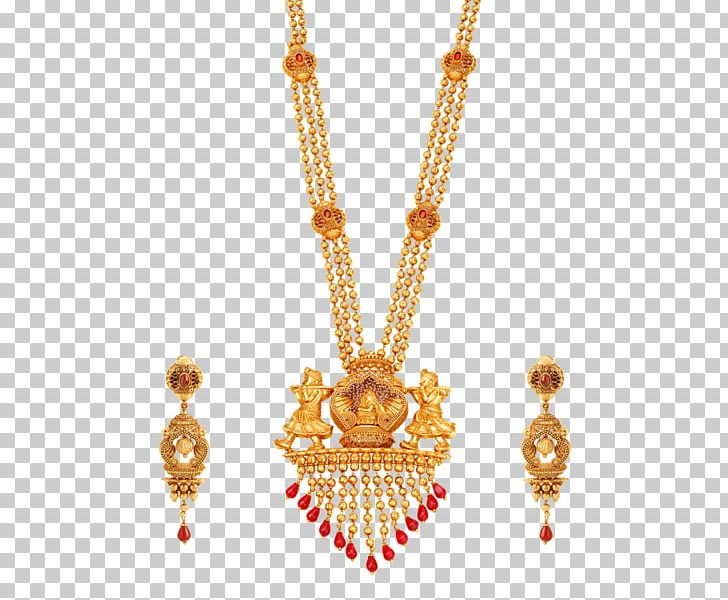 Locket Necklace Gold Tanishq Jewellery PNG, Clipart, Body Jewellery