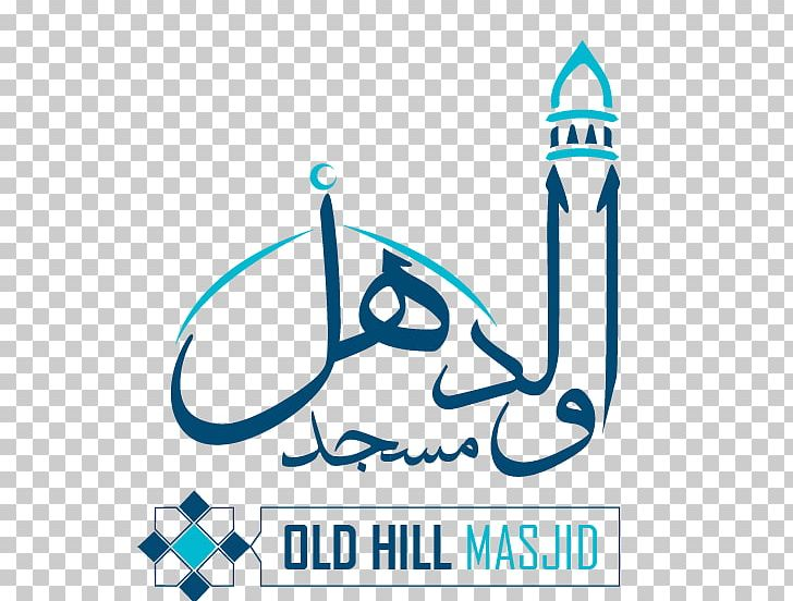 Great Mosque Of Mecca Logo Medina Islam Png Clipart Free Png