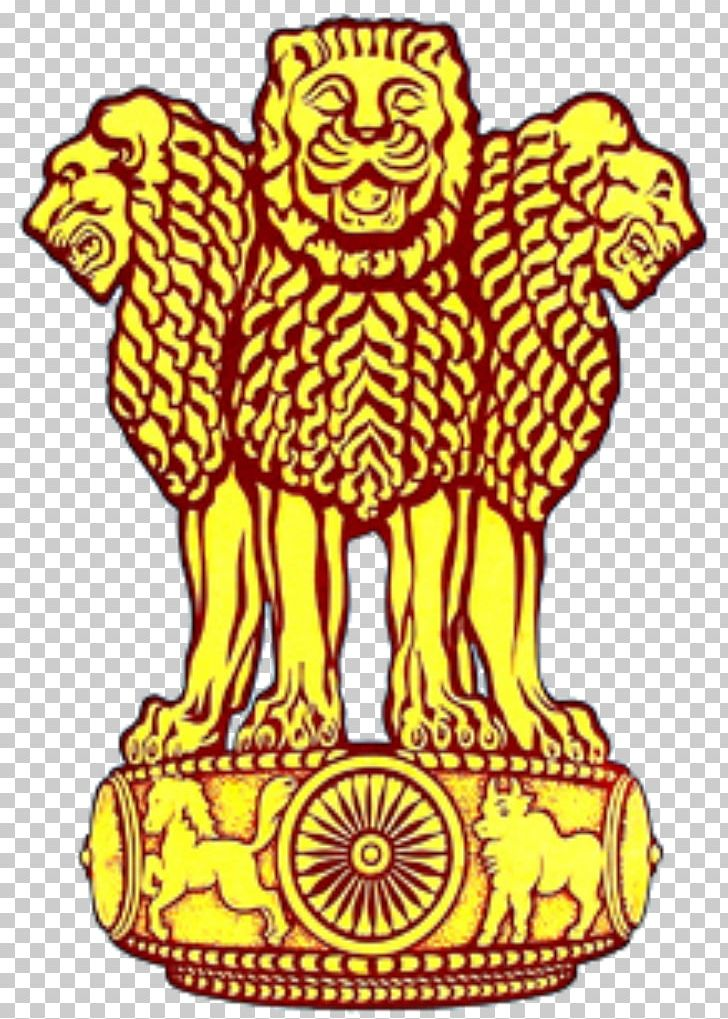 Lion Capital Of Ashoka State Emblem Of India National Symbols Of India National Emblem PNG, Clipart, Ashoka, Carnivoran, Emblem, Flag Of India, Gold Seal Free PNG Download