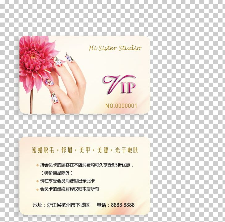 Membership Card PNG, Clipart, Beauty, Birthday Card, Brand, Business Card, Christmas Card Free PNG Download