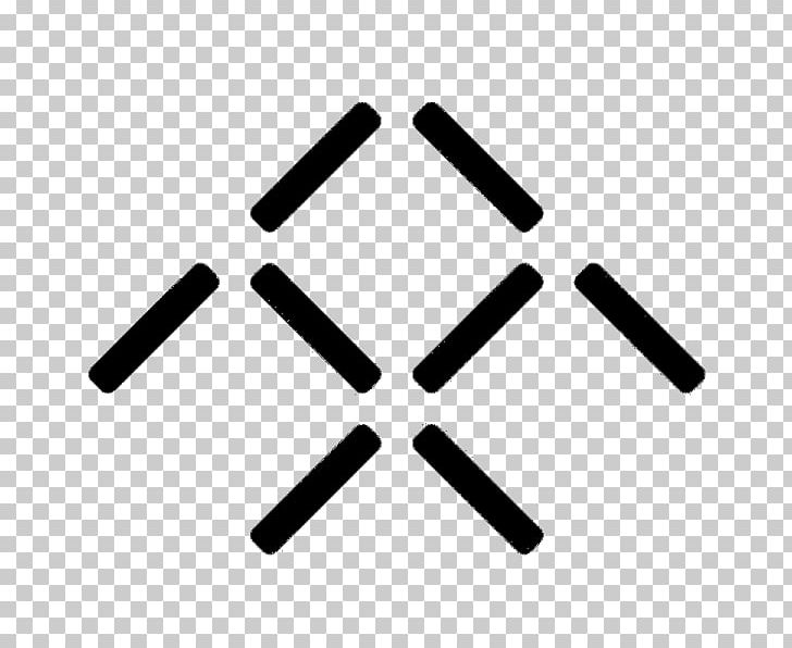 Faraday Future Electric Vehicle Car Electricity Logo PNG