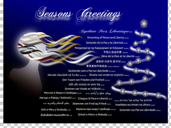Christmas Eve Poem.Christmas Blessings Prayers And Poems To Celebrate The Season Wish
