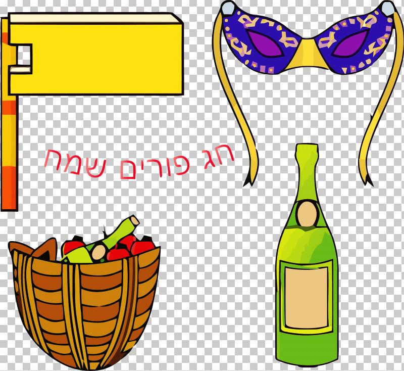 Purim Jewish Holiday PNG, Clipart, Holiday, Jewish, Purim, Yellow Free PNG Download