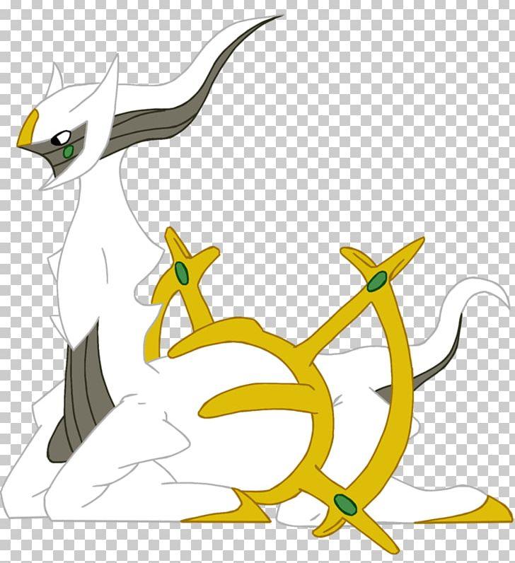 Arceus Mewtwo Pokémon Giratina PNG, Clipart, Arceus, Art, Artwork, Beak, Bird Free PNG Download