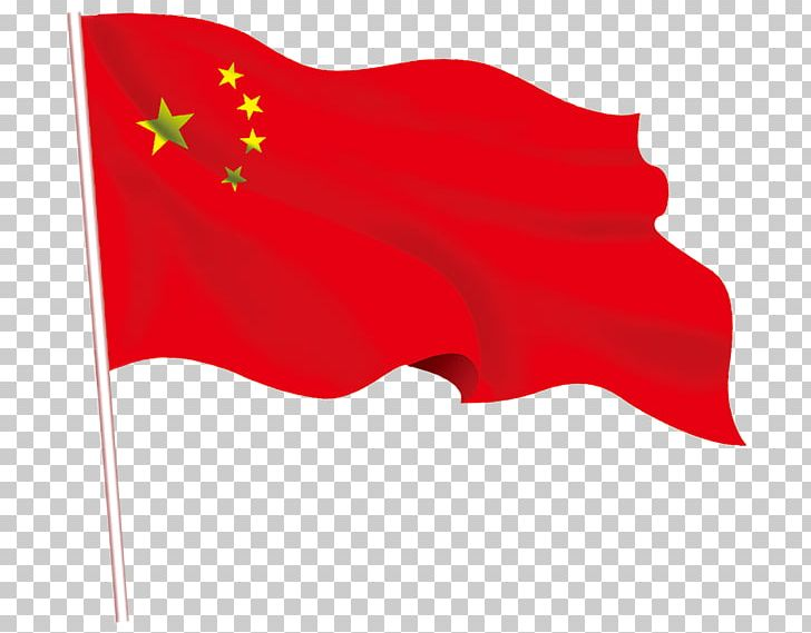 Flag Of China National Flag PNG, Clipart, China, Clip Art, Flag, Flag Of Australia, Flag Of China Free PNG Download