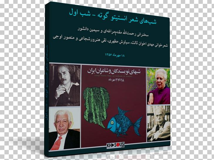 iranian traditional music free download