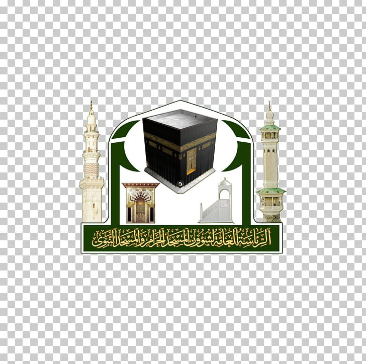 Al-Masjid An-Nabawi Great Mosque Of Mecca Zamzam Well The General Presidency For The Affairs Of The Grand Mosque And The Prophet's Mosque PNG, Clipart, Abdul Rahman Alsudais, Almasjid Annabawi, Custodian Of The Two Holy Mosques, Green, Hajj Free PNG Download