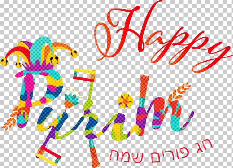 Purim Jewish Holiday PNG, Clipart, Calligraphy, Celebrating, Holiday, Jewish, Line Free PNG Download