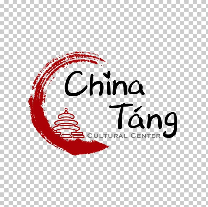 Logo Brand Line Font PNG, Clipart, Area, Art, Brand, Brand Line, China Free PNG Download
