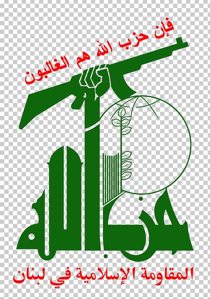 Iran Hezbollah Lebanon Flag Syria PNG, Clipart, Flag, Hezbollah, Iran,  Lebanon, Syria Free PNG Download