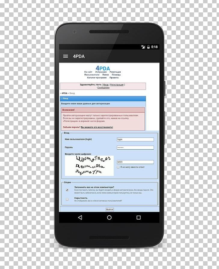 Android Apache Cordova IPhone PNG, Clipart, Android Software Development, Electronic Device, Electronics, Gadget, Media Free PNG Download