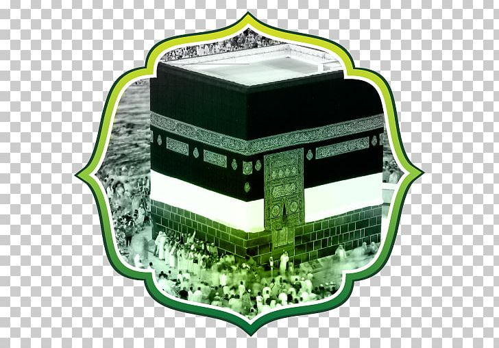 Great Mosque Of Mecca Kaaba Al-Masjid An-Nabawi Hajj Umrah PNG, Clipart, Allah, Al Masjid An Nabawi, Almasjid Annabawi, Great Mosque Of Mecca, Green Free PNG Download