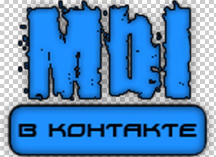 VK Counter-Strike 1.6 MY PNG, Clipart, Baner, Blue, Clan War, Counterstrike, Counterstrike 16 Free PNG Download