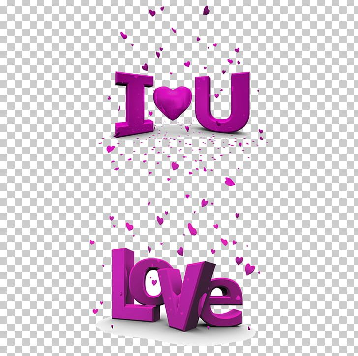 Love Romance Valentines Day Heart PNG, Clipart, Boyfriend, Brand, Computer Wallpaper, Greeting, Greeting Card Free PNG Download