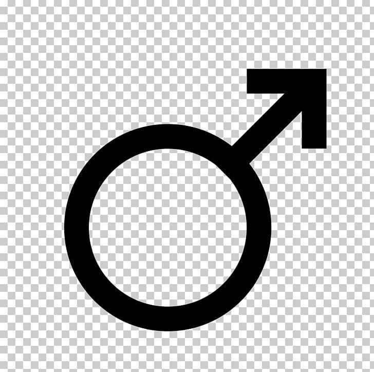 Mars Gender Symbol Planet Symbols Järnsymbolen PNG, Clipart