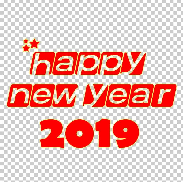 Happy New Year Transparent 79