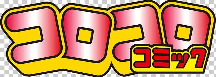 CoroCoro Comic Pokémon Sun And Moon Pokémon X And Y Beyblade: Metal Fusion PNG, Clipart, Anime, Area, Beyblade, Beyblade Metal Fusion, Brand Free PNG Download