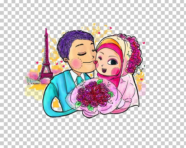Wedding Invitation Muslim Marriage Gift PNG, Clipart, Art, Birthday