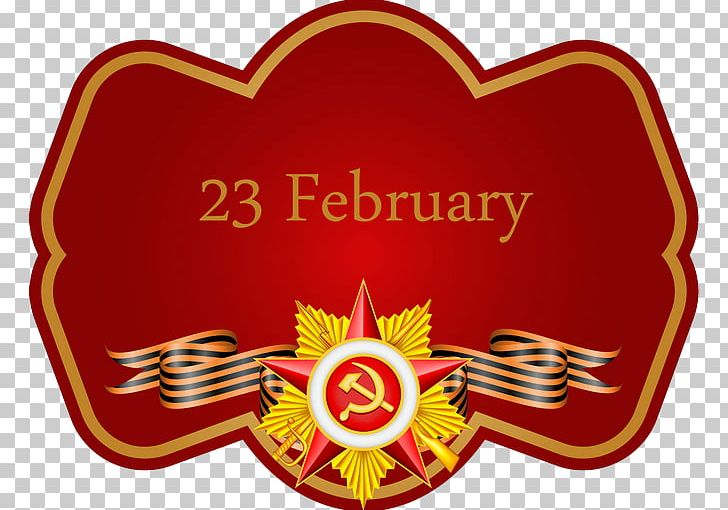 Victory Day Soviet War Memorial Holiday Defender Of The Fatherland Day PNG, Clipart, Ansichtkaart, Birthday, Daytime, Defender Of The Fatherland Day, Fatherland Free PNG Download