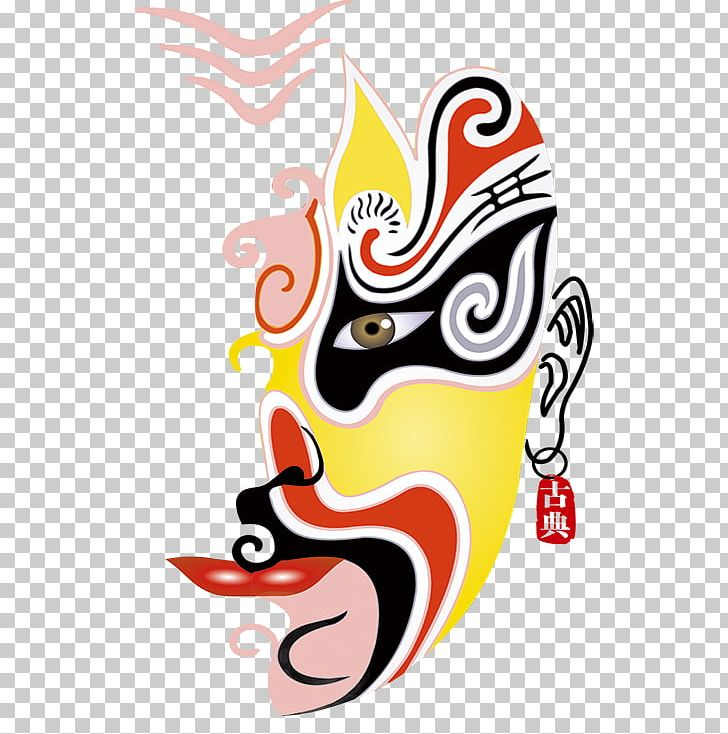 The Orphan Of Zhao Peking Opera Chinese Opera Color PNG, Clipart, Art, Background, Chi, Dian Wei, Emoji Facebook Free PNG Download
