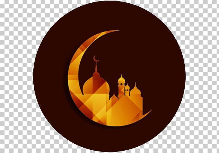 Ramadan Eid Mubarak Eid Al-Fitr Iftar PNG, Clipart, Computer Wallpaper, Desktop Wallpaper, Eid, Eid Alfitr, Eid Al Fitr Free PNG Download