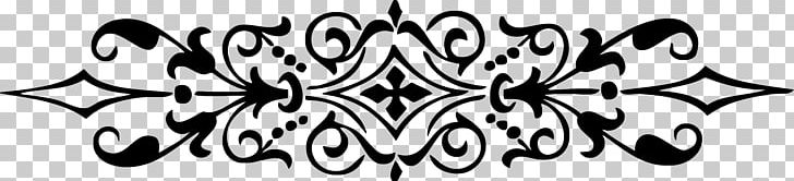 Ornament Decorative Arts PNG, Clipart, Art, Art Nouveau, Black, Black And White, Calligraphy Free PNG Download