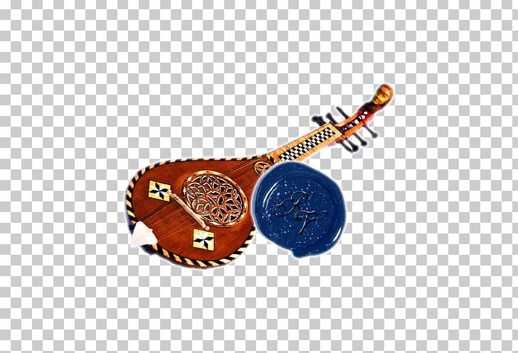 Musical Instruments String Instruments Citole String Instrument Accessory PNG, Clipart, Ali Naji Street, Indian Musical Instruments, Music, Musical Instrument, Musical Instruments Free PNG Download