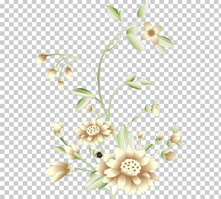 Floral Design Cut Flowers Flower Bouquet Petal PNG, Clipart, Cut Flowers, Daisy, Flora, Floral Design, Floristry Free PNG Download