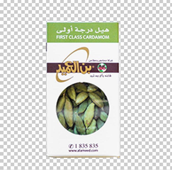 Turkish Coffee Alizz Islamic Bank YouTube Photography PNG