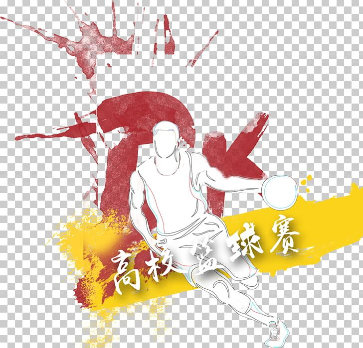Basketball PNG, Clipart, Art, Basketball, Basketball Court, Basketball Hoop, Basketball Logo Free PNG Download