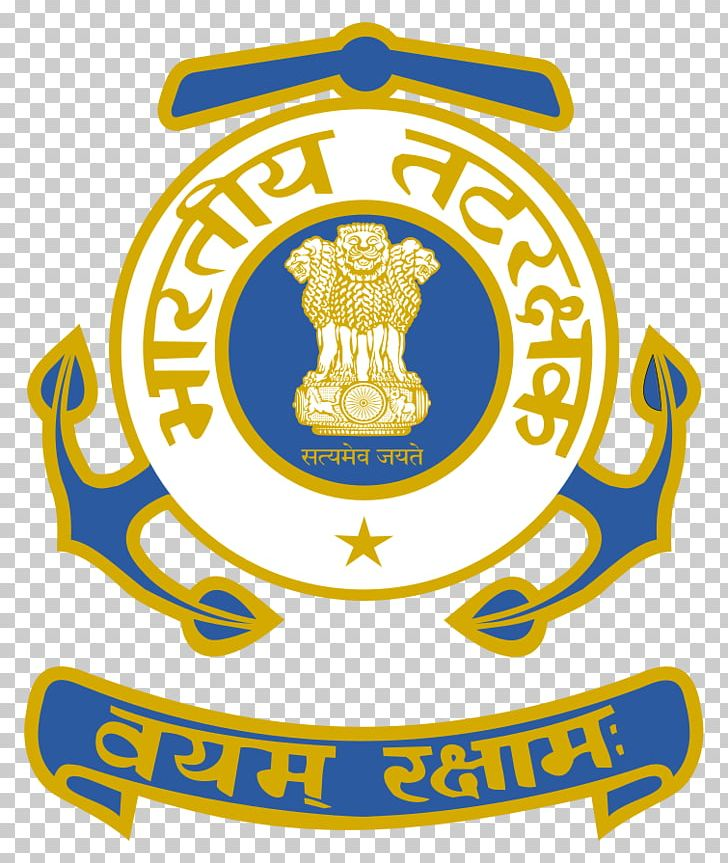 Indian Coast Guard Navik (General Duty) Exam Ministry Of Defence Paramilitary Forces Of India PNG, Clipart, Admiralty, Area, Badge, Brand, Central Armed Police Forces Free PNG Download