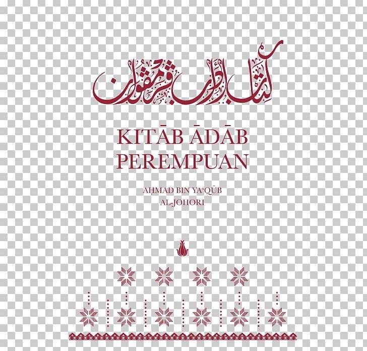 Kitab Quran Dawah Woman Adab PNG, Clipart, Adab, Allah