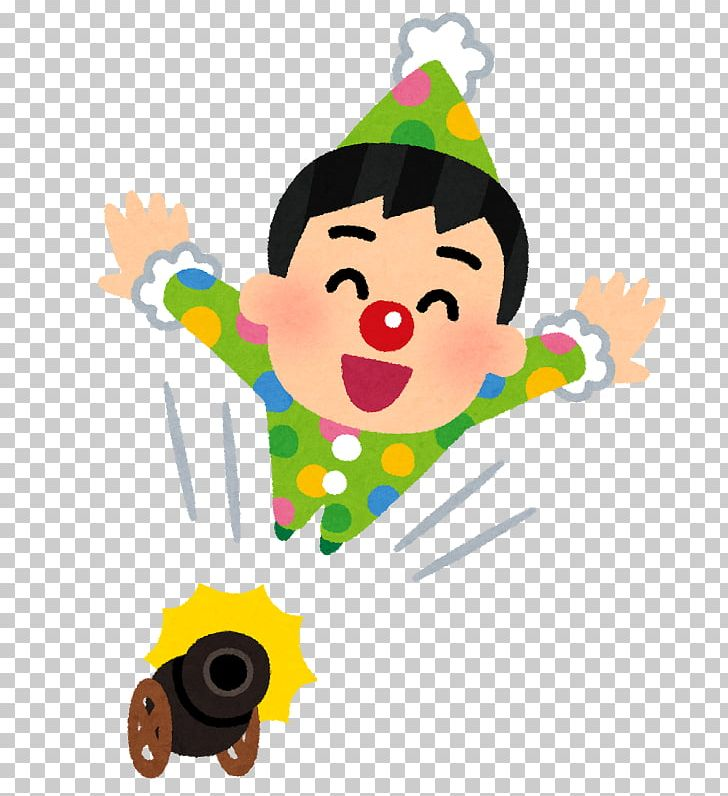 Japan Person Bitcoin Cash Smile Laughter PNG, Clipart, Alfred Adler, Art, Babesletza, Baby Toys, Bitcoin Cash Free PNG Download