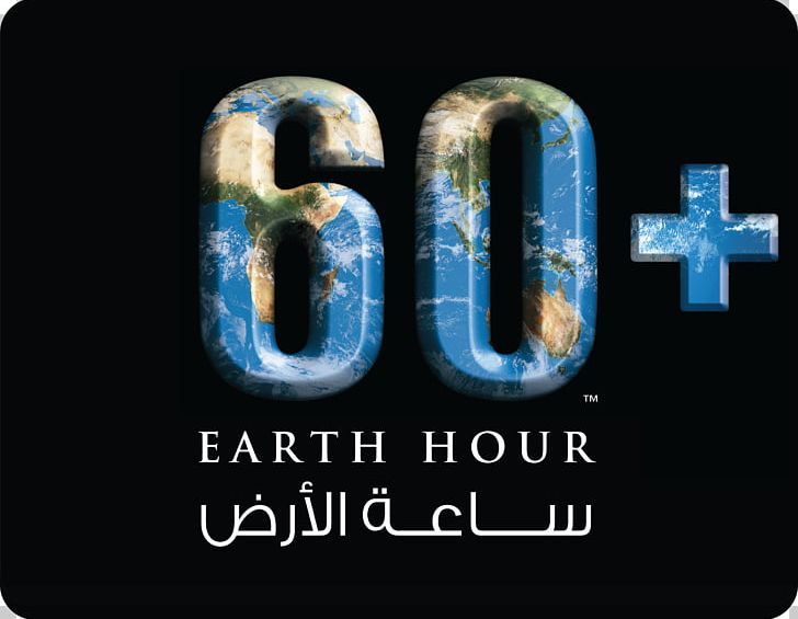 Earth Hour 2015 Earth Hour 2017 Earth Hour 2016 Earth Hour 2012 PNG, Clipart, 60th, Brand, Climate Change, Community, Consciousness Raising Free PNG Download
